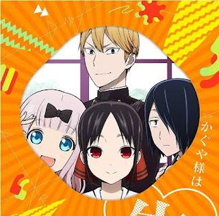 Haruka Fukuhara - Kaze ni Fukarete | Kaguya-sama: Love is War Season 2 Ending Theme Song