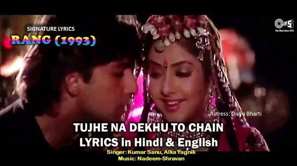 Tujhe Na Dekhu To Chain Lyrics - RANG 1993