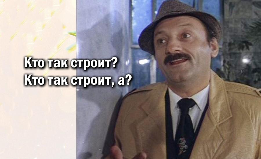 Любимые Цитаты из Фильма «Чародеи»