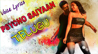 Psycho Saiyaan Lyrics In Telugu