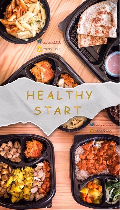أسعار منيو ورقم وعنوان فروع مطعم هيلثي ستارت Healthy Start