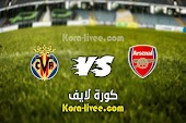مشاهدة مباراة آرسنال وفياريال بث مباشر كورة لايف 06-05-2021 الدوري الأوروبي