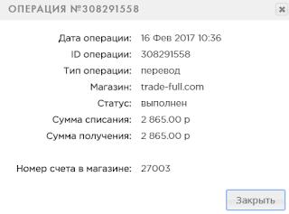 trade-full.com mmgp
