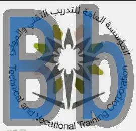 بلاك بورد المؤسسة العامة للتدريب التقني والمهني السعودية