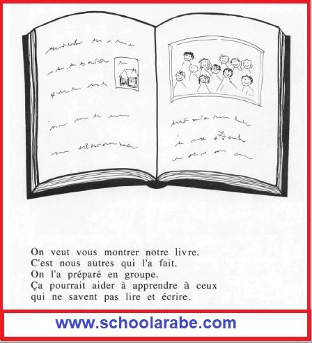 Apprendre à lire et à écrire le français