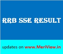 RRB Result for SSE 01/2015