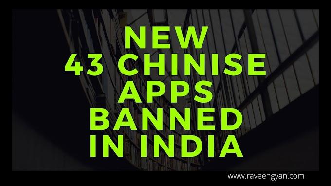 भारत ने अन्य 43 चाइनीज मोबाइल ऍप्स को किया बैन।