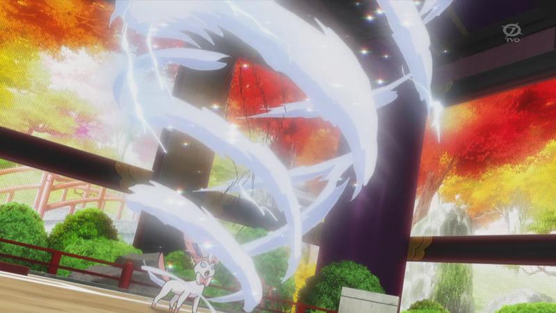 Fairy Wind ~  Pokémonster Dex