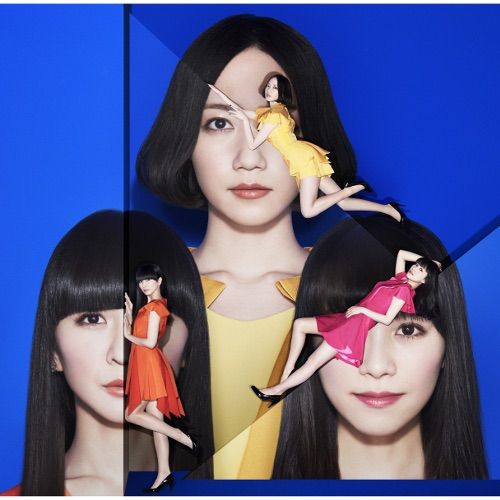 Perfume - COSMIC EXPLORER rar