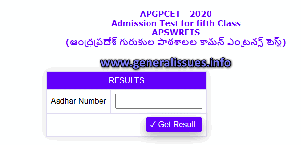 APGPCET 2020 results released