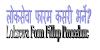 LokSewa Online Form Fillup Procedure (Step by Step Tutorial)