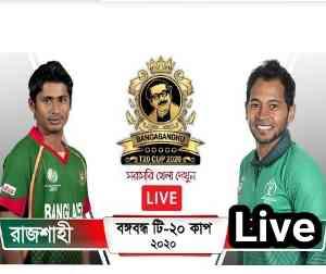Bangabandhu T20 Cup (বঙ্গবন্ধু টি টুয়েন্টি কাপ লাইভ) Dhaka Vs Rajshahi Live