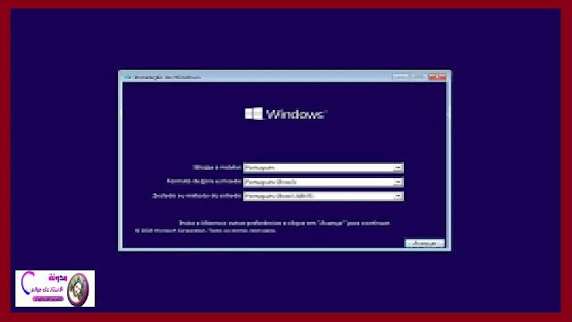 2021 | Windows 8.1 Pro MAY 2021