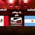 مشاهدة مباراة الارجنتين والمكسيك بث مباشر بتاريخ 11-09-2019 مباراة ودية