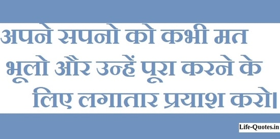 Personality quotes images in hindi
