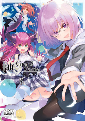 Fate/Grand Order コミックアンソロジー VOL.01-08 raw zip dl