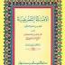 [Download PDF] Kitab Al-Amtsilah At-Tashrifiyyah (Shorof)