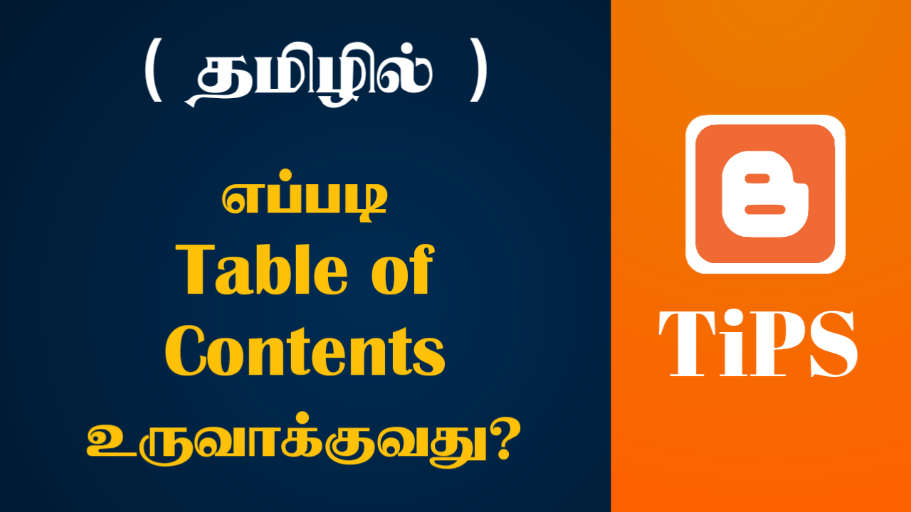 table of contents tamil