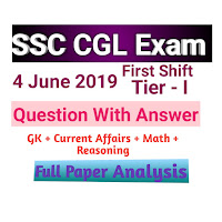 SSC CGL 4 June 2019 First Shift  Exam Question with Answer