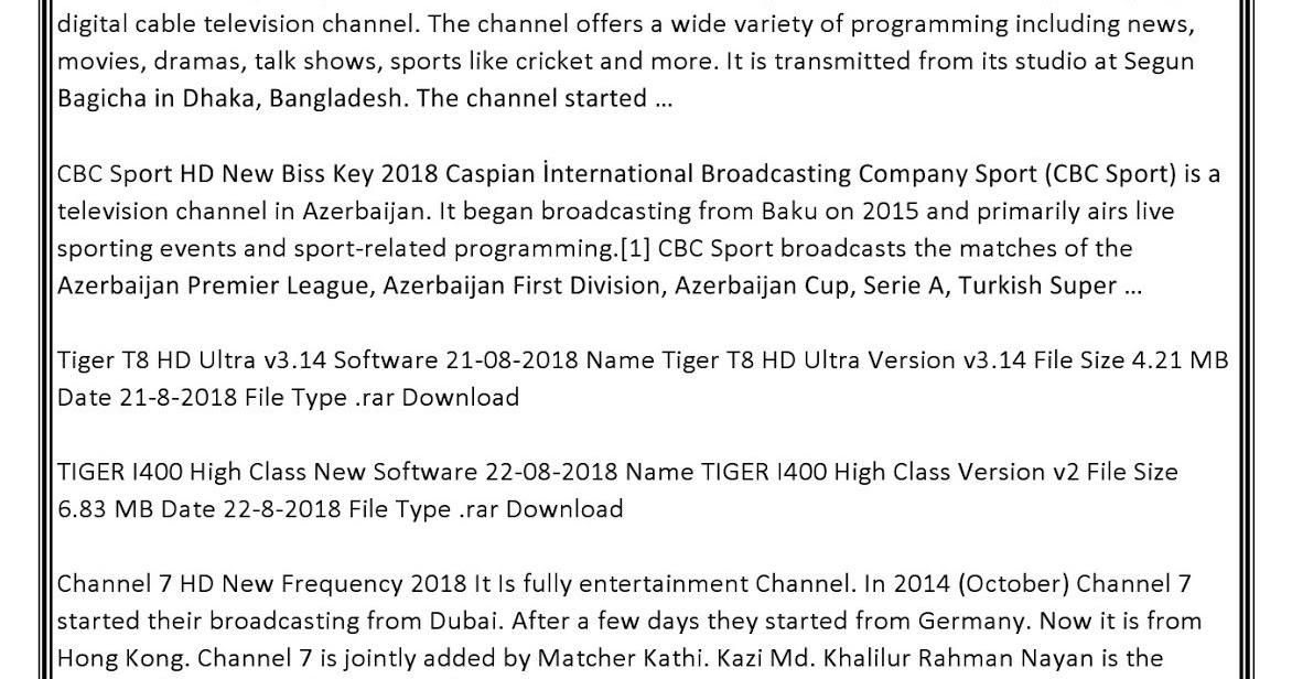 Tiger T8 Software Download