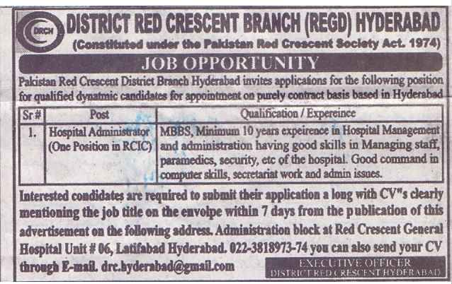 District Red Crescent Branch (REGD) Hyderabad Jobs 2020
