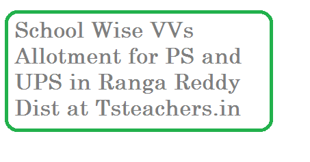 Vidhya Volunteers Allotment school wise list in Ranga Reddy Dist