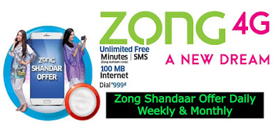 Zong Shandaar offer Daily Weekly and Monthly 2021