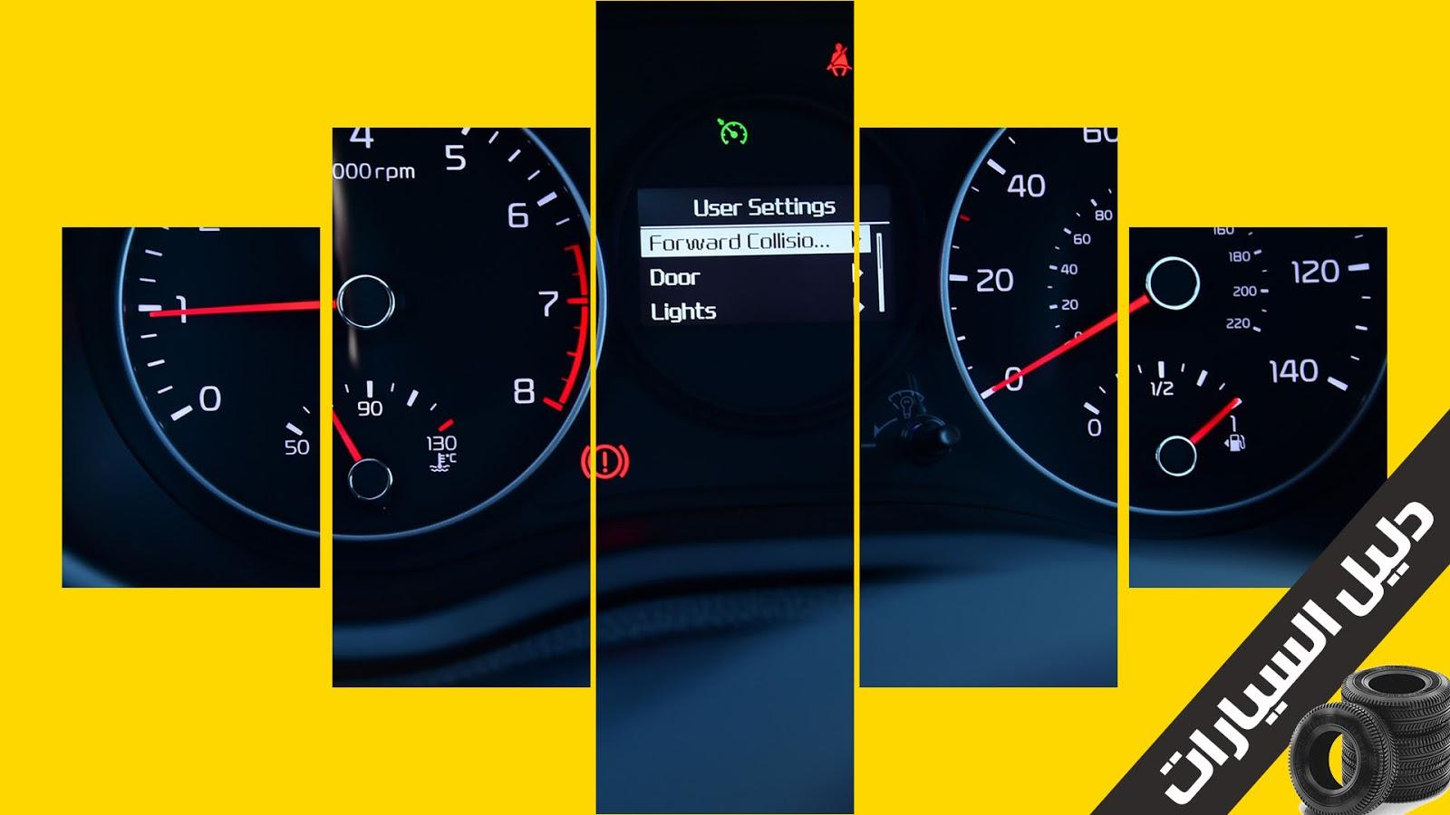 تقييمات سيارة بيكانتو 2021