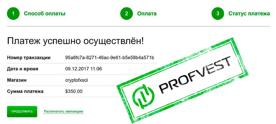 Депозит в Crypto-FX 2
