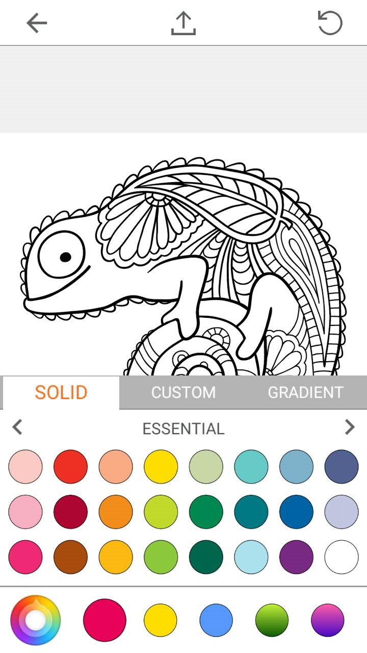 fb5777dc0ab3 Το Adult Coloring Book Premium είναι μία απλή εφαρμογή ζωγραφικής για να  περάσετε ευχάριστα την ώρα σας. Το μόνο που θα πρέπει να κάνετε είναι απλά  να ...