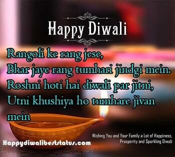 Diwali Poems 2017