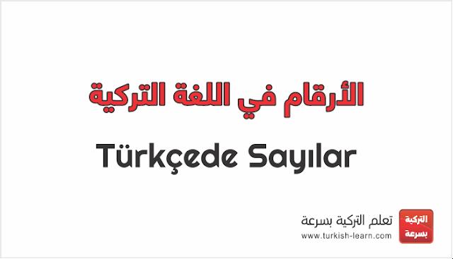 Türkçede Sayılar