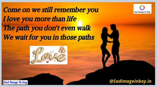 Best Romantic Images | romantic images download, images of love you