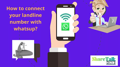 How can use whatsup business with landline number