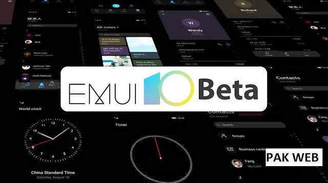 EMUI 10 Beta: How to register and download - Pakistani Web