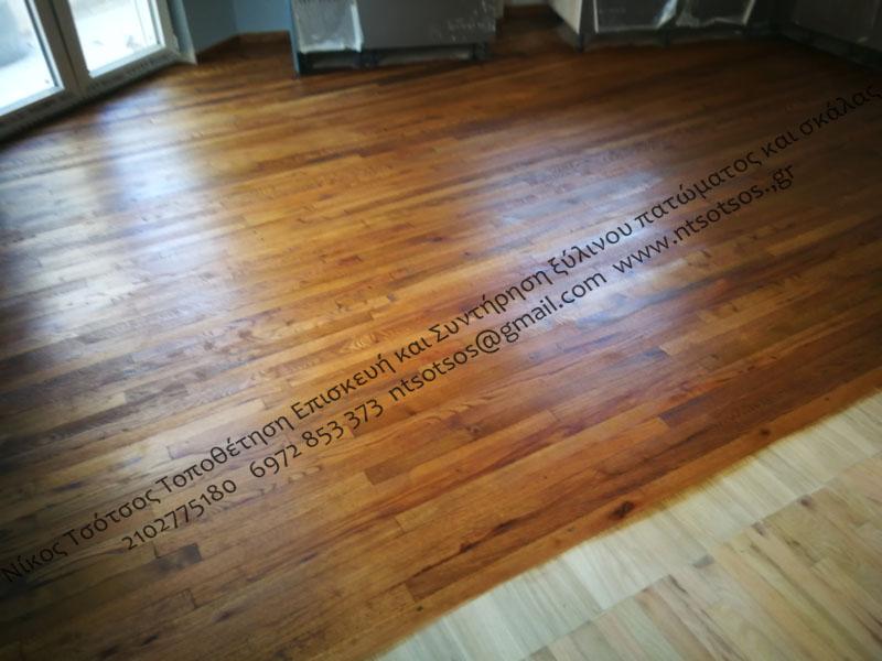 Αλλαγή χρώματος δρύινου ξύλινου πατώματος σε καρυδί