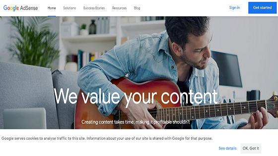 ما هو جوجل ادسنس Google Adsense ؟
