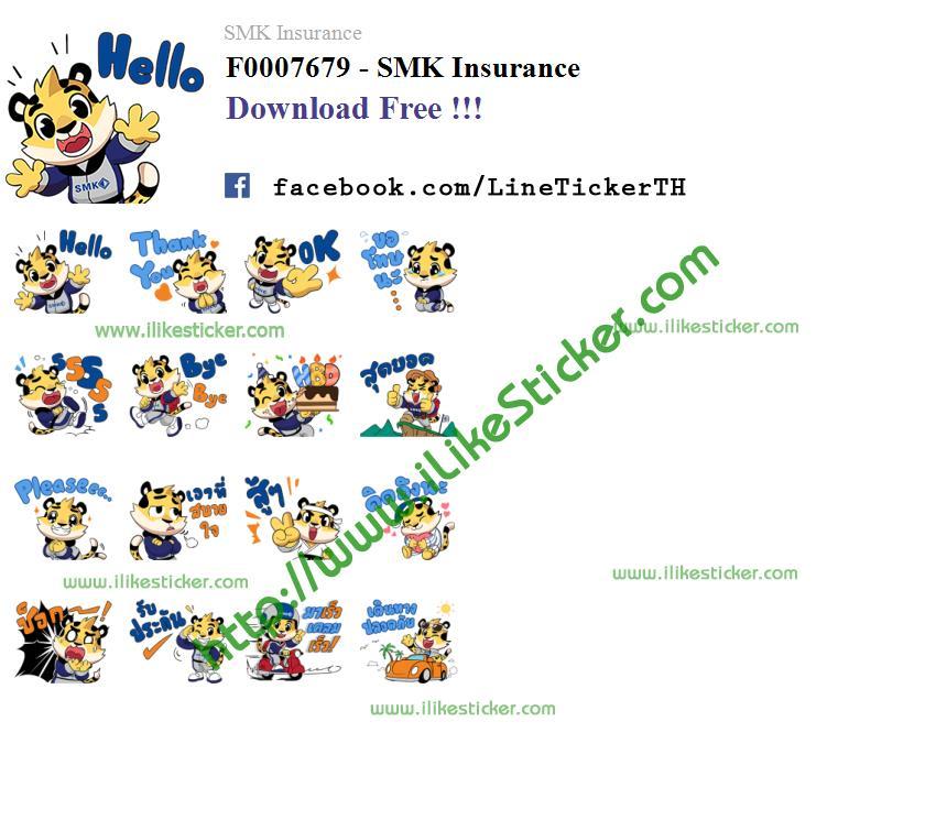 SMK Insurance