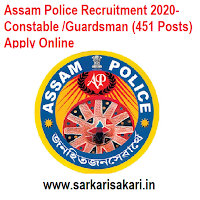 Assam Police Recruitment 2020- Constable /Guardsman (451 Posts) Apply Online