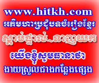 http://www.hitkh.com