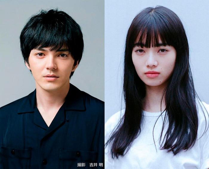 Kento Hayashi & Nana Komatsu - Parasite in Love (Koi suru Kiseichuu) film