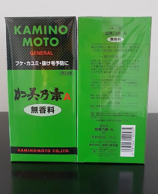 Dầu dưỡng trị rụng và kích thích mọc tóc Kamino moto, Hàng Nhật