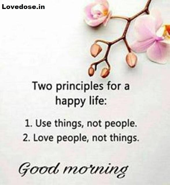 Good Morning Motivational Images