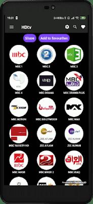 تحميل تطبيق HDTV الافضل لمشاهدة جميع قنوات العالم المشفرة مجانا على أجهزة الأندرويد