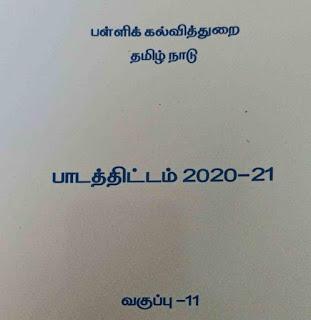 IMG_20210127_145030