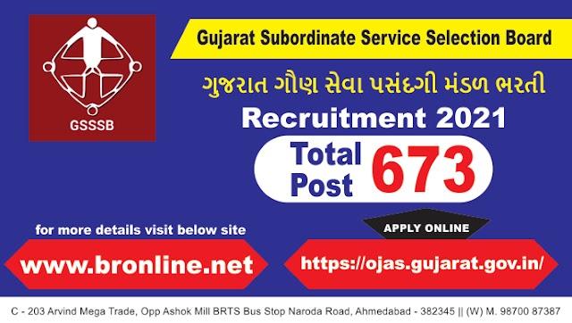 ગુજરાત ગૌણ સેવા પસંદગી મંડળ ભરતી - 2021 Gujarat Gaun Seva Pasandgi Mandal (GSSSB) - 2021 [Total - 673]