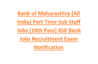 Bank of Maharashtra (All India) Part Time Sub Staff Jobs (10th Pass) 450 Bank Jobs Recruitment Exam