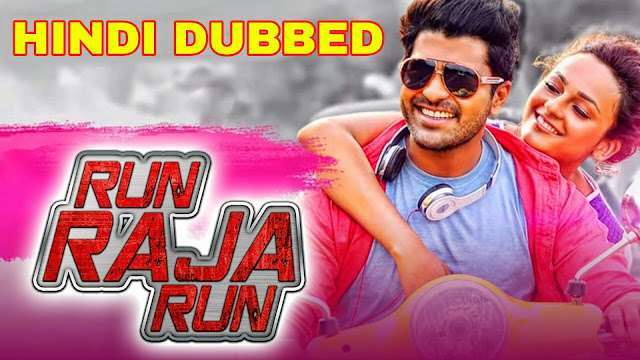 Run Raja Run Hindi Dubbed Movie download filmywap, filmyzilla, mp4moviez, Jalshamoviez