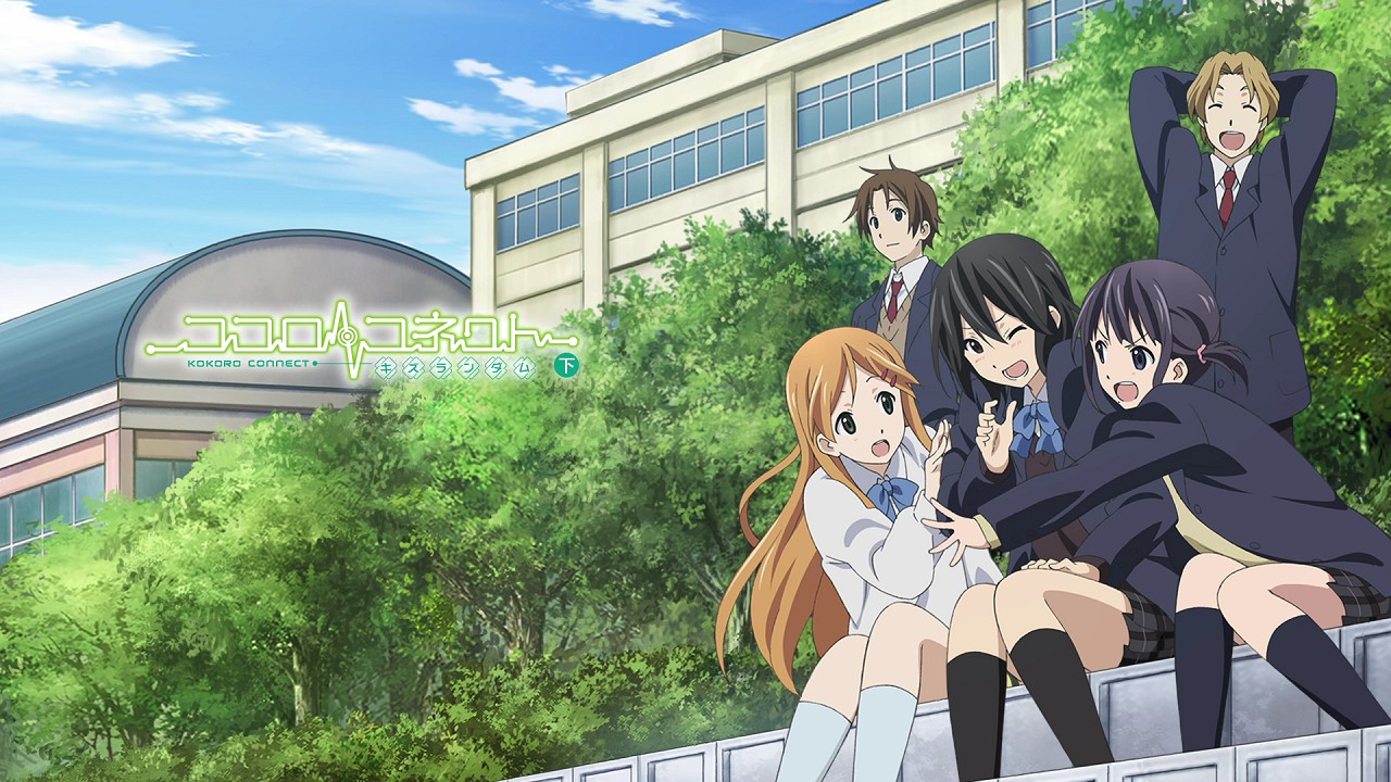 Kokoro Connect Subtitle Indonesia [ 01 – 13 + 4 OVA ]