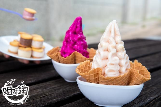 夏天吃冰不怕胖!網路票選第一名的低脂水果冰淇淋,濃郁程度就像在吃整顆水果一樣-皇冠冰城